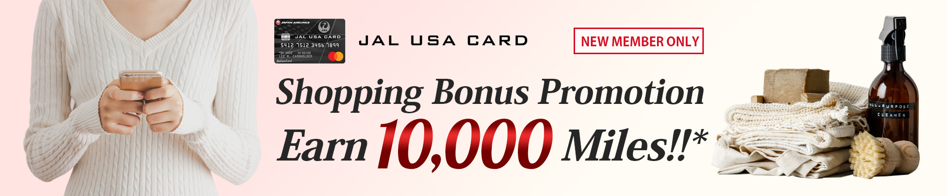 Shopping Bonus Promotion